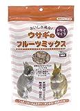 アラタ ウサギのフルーツミックス 300g