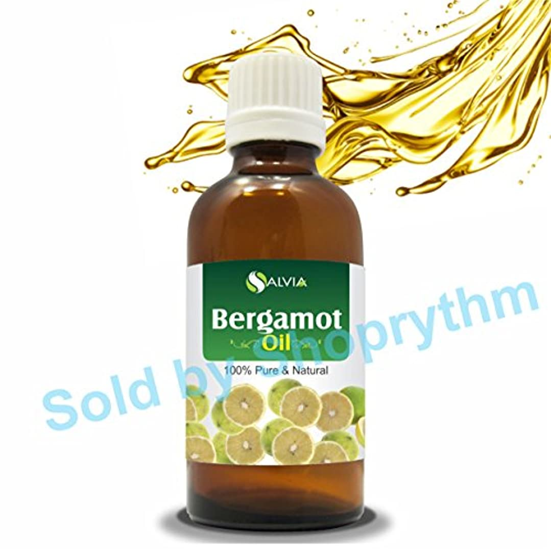 報告書怪物覚醒BERGAMOT OIL 100% NATURAL PURE UNDILUTED UNCUT ESSENTIAL OIL 50ML