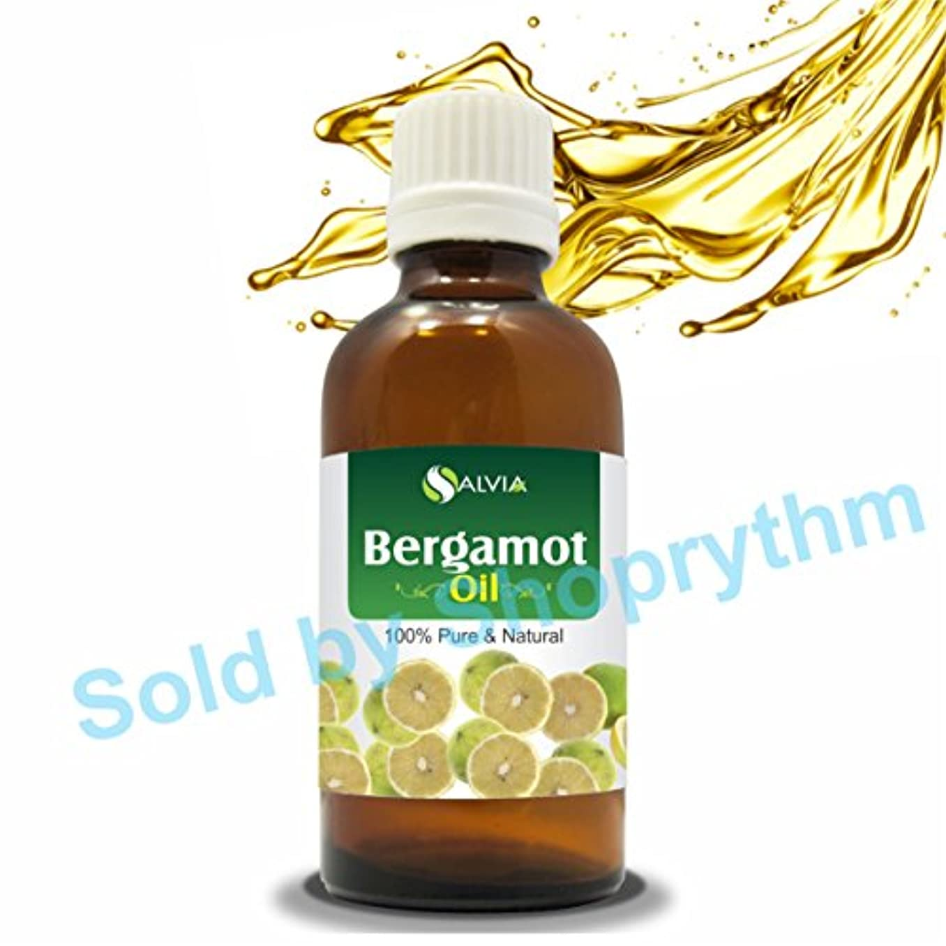 カレンダー感情の協会BERGAMOT OIL 100% NATURAL PURE UNDILUTED UNCUT ESSENTIAL OIL 50ML