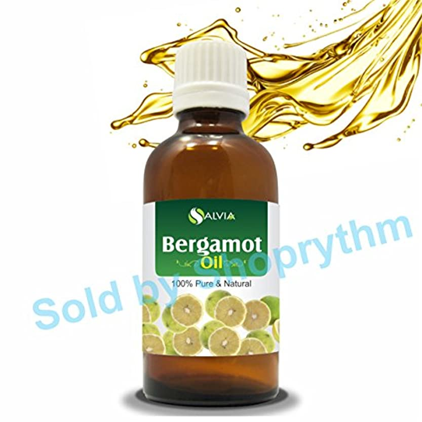 咳くつろぐ細部BERGAMOT OIL 100% NATURAL PURE UNDILUTED UNCUT ESSENTIAL OIL 50ML