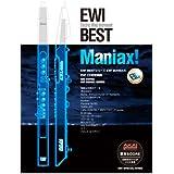 EWI BEST Maniax! 演奏+カラオケCD付き楽譜 (EWI BESTシリーズ)