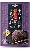 ★【タイムセール】miwabi 小豆と砂糖だけで作った有機つぶあん 300g×6個が1,580円!