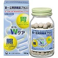 【第2類医薬品】第一三共胃腸薬プラス錠剤 180錠