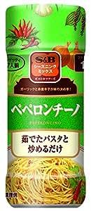 S&B シーズニング ペペロンチーノ(ボトル) 53g×5個