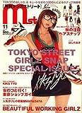 MEN'S Street (メンズストリート) 2007年 11月号 [雑誌]