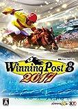 Winning Post 8 2017|オンラインコード版