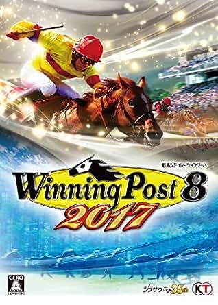 『Winning Post 8 2017』公式サイト - GAMECITY