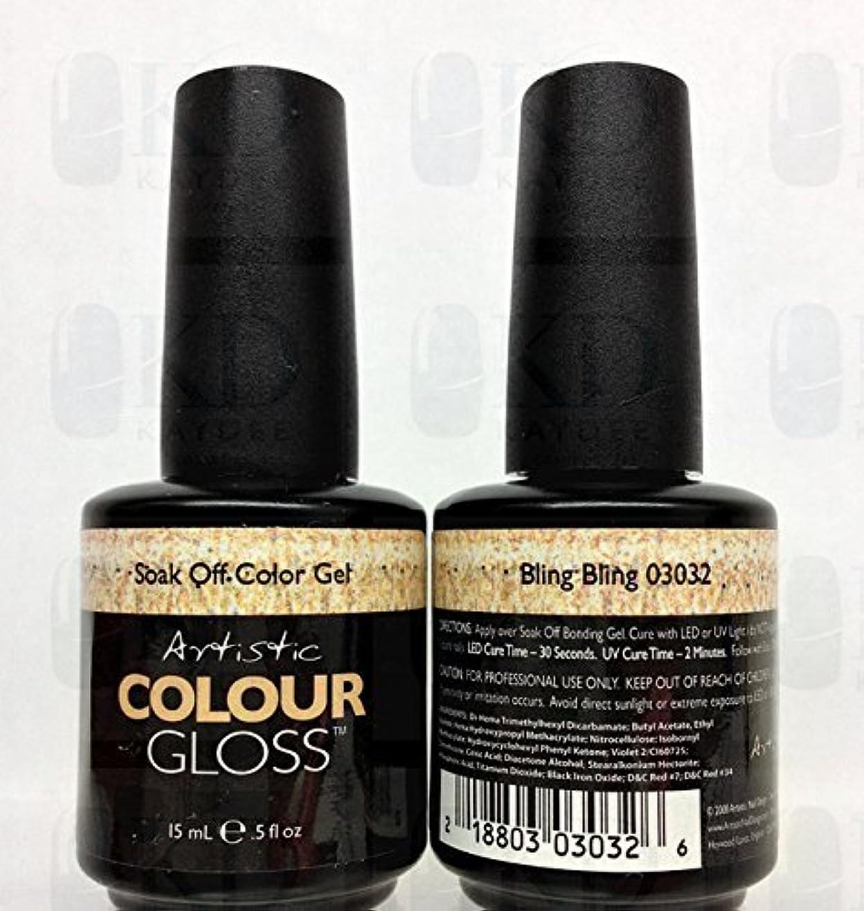 沼地スローガンむさぼり食うArtistic Colour Gloss - Bling-Bling - 0.5oz/15ml