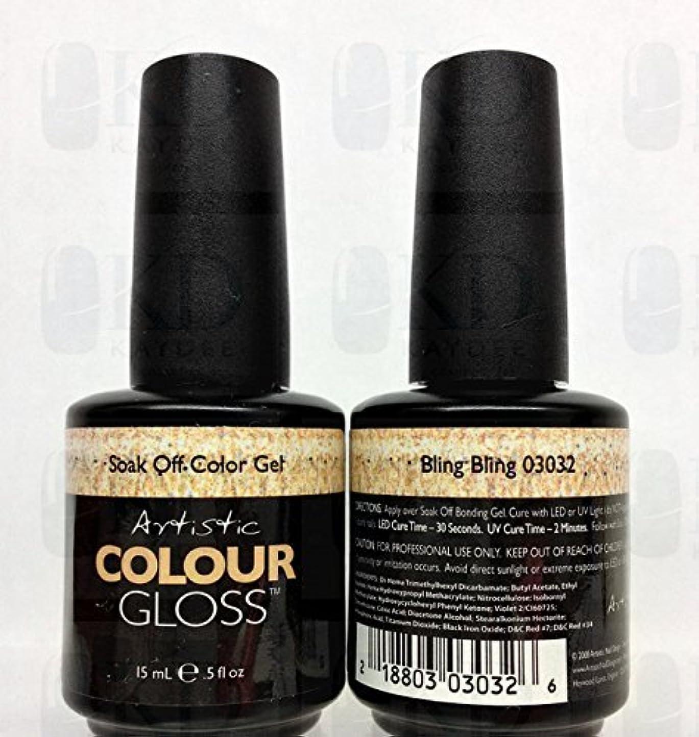 言い換えると文芸マーカーArtistic Colour Gloss - Bling-Bling - 0.5oz/15ml