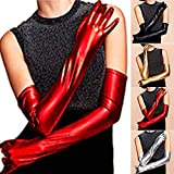 CREA セクシー ロング グローブ 手袋 スパンデックス ラテックスラバー 光沢 レザー 調 ( 赤 レッド 44㎝ )