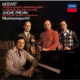 モーツァルト:ピアノ四重奏曲集