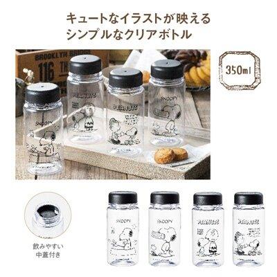 スヌーピーマイボトル 4個セット マイボトル ボトル 【※次...
