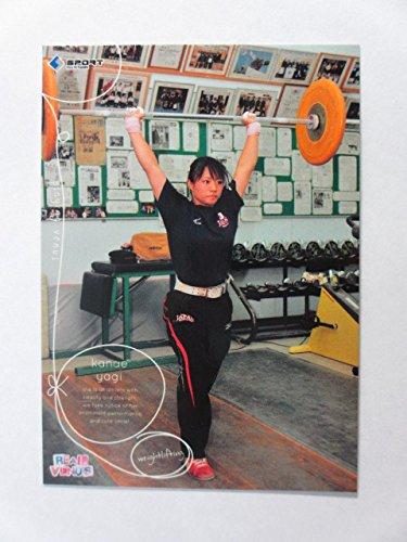 BBM2010リアルヴィーナス/レギュラーカード/No.51八木かなえ