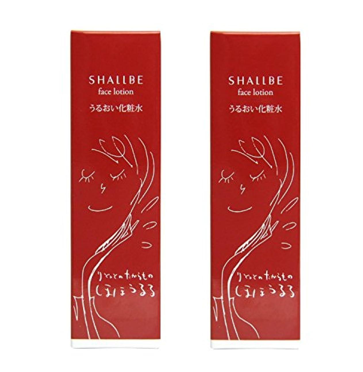哲学者会う世紀シャルビー りとっとのたからもの ほほうるる うるおい化粧水 150ml×2個セット