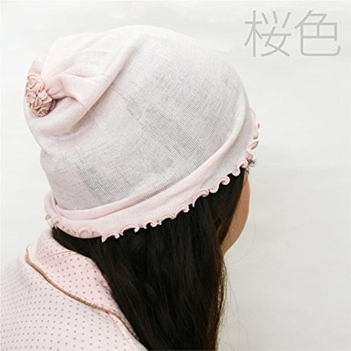 朝食を食べるラグ間に合わせ絹屋 シルクナイトキャップ SO4463 02桜色