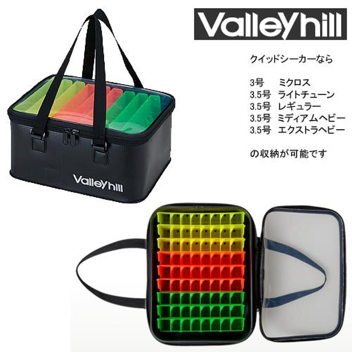 メンタリティ製油所勢いバレーヒル(ValleyHill) ボートエギケースDX 72N 41646
