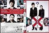 容疑者Xの献身 [福山雅治/柴咲コウ]|中古DVD [レンタル落ち] [DVD]