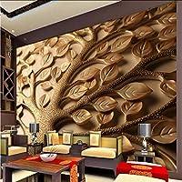 Mingld カスタム3 D立体レリーフ葉壁紙寝室のデザイン現代のミニマリストの壁壁画ホーム改善壁お問い合わせ用紙-200X140Cm