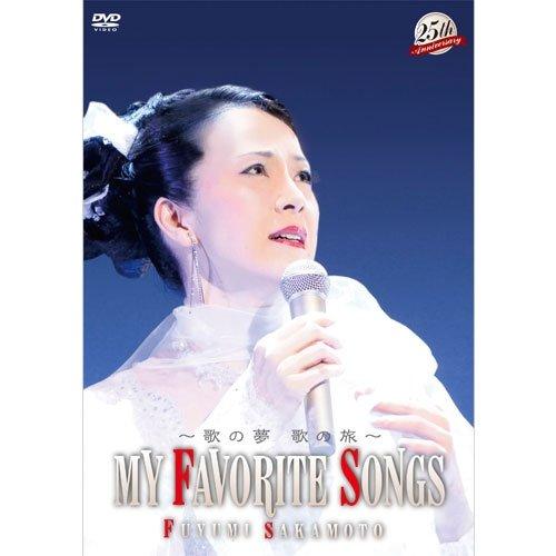 坂本冬美 DVD1巻&CD-BOX全5枚セット【NHKスクエア限定商品】