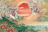 1000ピース ジグソーパズル 鳳鳴朝陽 (50x75cm)