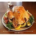 ローストターキー 七面鳥 6~8人用(約2.1~2.9Kg) 丸鳥 丸ごと 鶏肉 クリスマス パーティー 冷凍