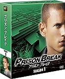プリズン・ブレイク シーズン1 <SEASONSコンパクト・ボックス>[DVD]