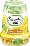香り薫るサワデー レモン&スウィーティの香り つめ替 140g