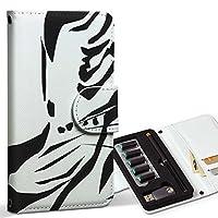 スマコレ ploom TECH プルームテック 専用 レザーケース 手帳型 タバコ ケース カバー 合皮 ケース カバー 収納 プルームケース デザイン 革 アニマル 動物 ホワイトタイガー 011622