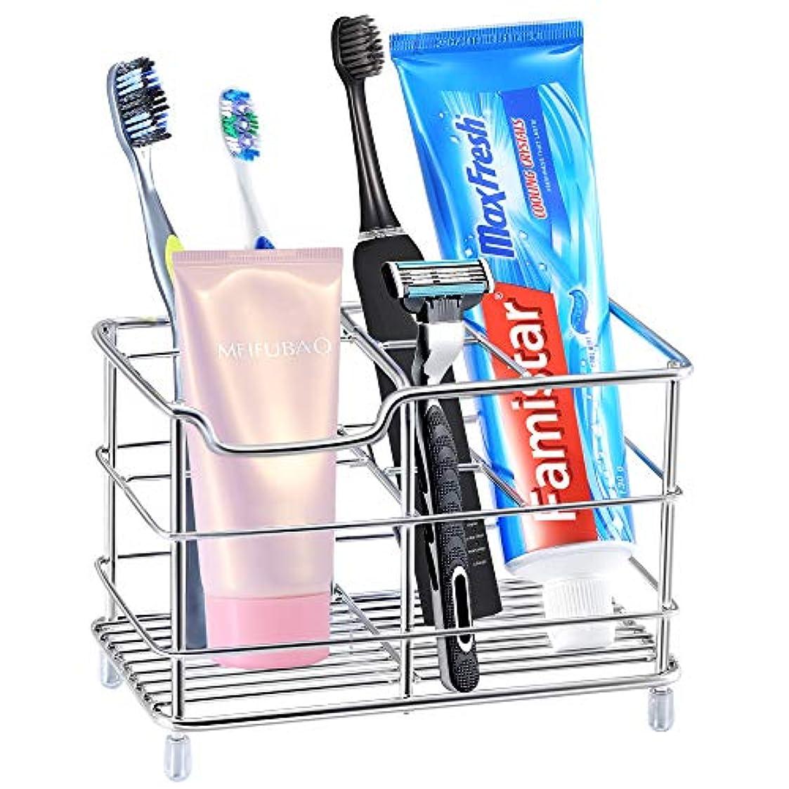 防水引き出す聡明歯ブラシホルダー、famistar XLステンレススチールバスルーム多機能ストレージスタンドfor電動歯ブラシ、歯磨き粉、クレンザー、コーム