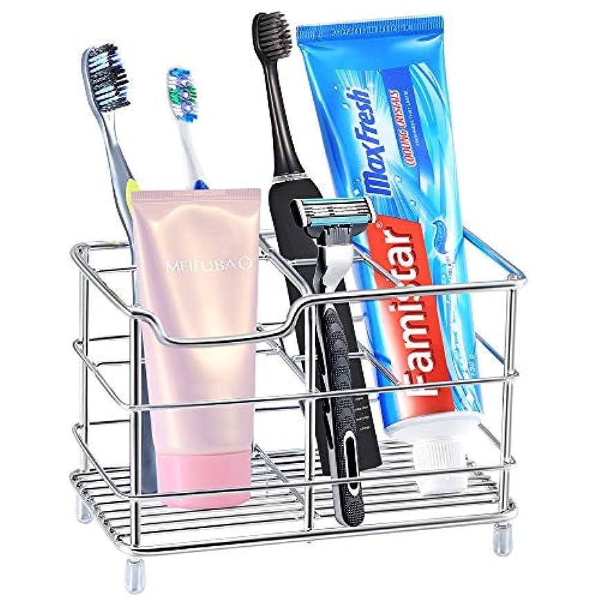 ジュースまた魅惑する歯ブラシホルダー、famistar XLステンレススチールバスルーム多機能ストレージスタンドfor電動歯ブラシ、歯磨き粉、クレンザー、コーム