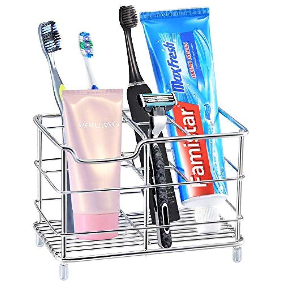 歯ブラシホルダー、famistar XLステンレススチールバスルーム多機能ストレージスタンドfor電動歯ブラシ、歯磨き粉、クレンザー、コーム