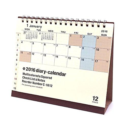 シンプル卓上カレンダー<2016年1月から2016年12月対応> C-1612
