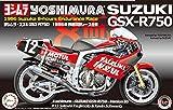 フジミ模型 スズキGSX-R750ヨシムラ 1986年TT-F1仕様 1/12 バイクシリーズ No.2 画像