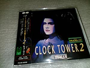 クロックタワー2 ドラマCD