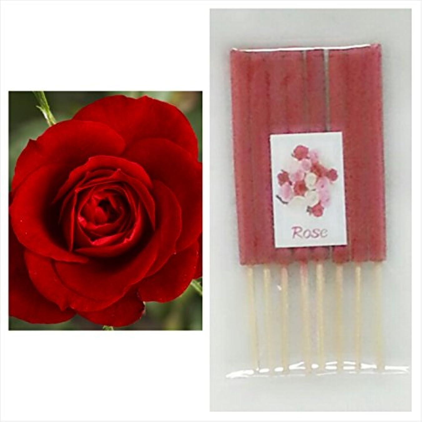 おじいちゃん呪われた有名ローズ香り80 Sticks Mini Incense Sticks Thai Spaアロマセラピーホームのハーブ&香料、長さ3