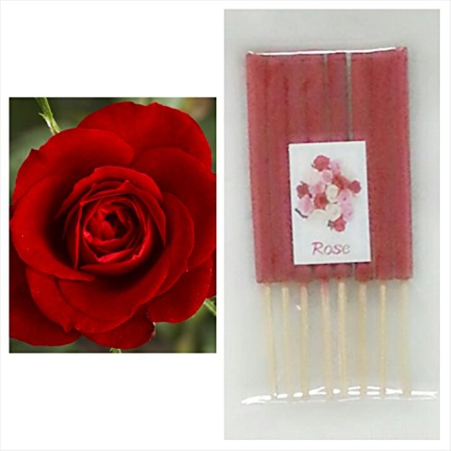 オフェンス基本的な補充ローズ香り80 Sticks Mini Incense Sticks Thai Spaアロマセラピーホームのハーブ&香料、長さ3