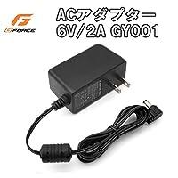 G-FORCE ジーフォース ACアダプター 6V/2A GY001 【人気 おすすめ 】