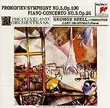 プロコフィエフ:交響曲第5番&ピアノ協奏曲第3番