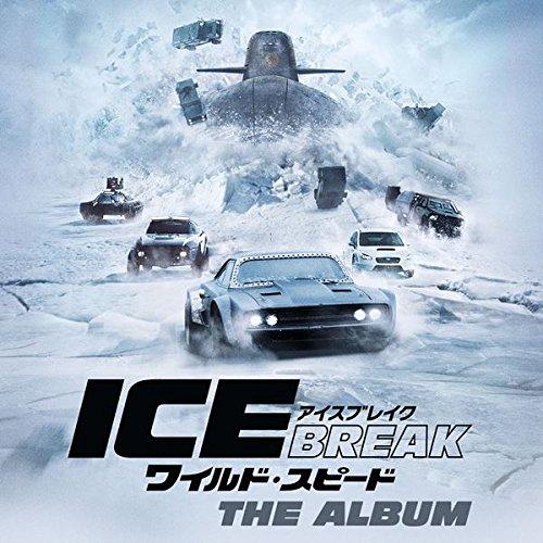ワイルド・スピード アイスブレイク-サウンドトラック