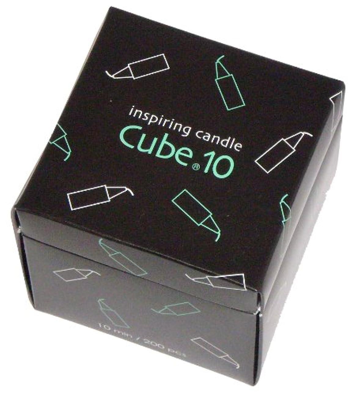 うねる焦げ本東海製蝋のろうそく Cube.10 200本入 10分