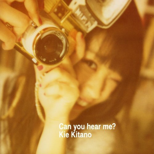 Can you hear me?(DVD付B)