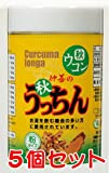 仲善 秋うっちん(ウコン)粉 100g 5個セット