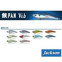 ジャクソン(JACKSON) テッパンバイブ (鉄PAN vib) 14g ・LCD