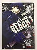 DARKER THAN BLACK -黒の契約者- 全2巻完結 (あすかコミックスDX) [マーケットプレイスセット]