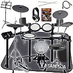 [セット品] 電子ドラム7点セット (YAMAHA DTX582KUPGS、スティック、ヘッドフォン、MS45DR、ドラムマット、教則DVD、譜面台)