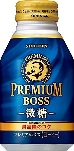 プレミアム ボス 微糖 260g ×24缶