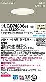 パナソニック(Panasonic) LEDダウンライト100形拡散温白色LGB74306LE1