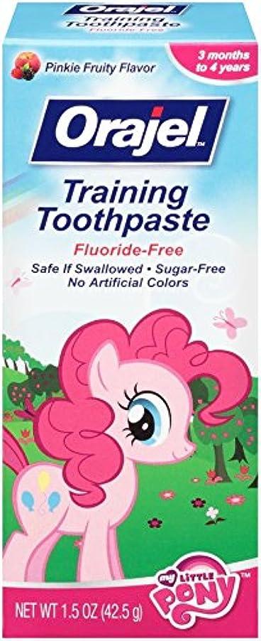 苦行おそらく熱心なOrajel Toddler My Little Pony Training Toothpaste 45 ml by Oragel