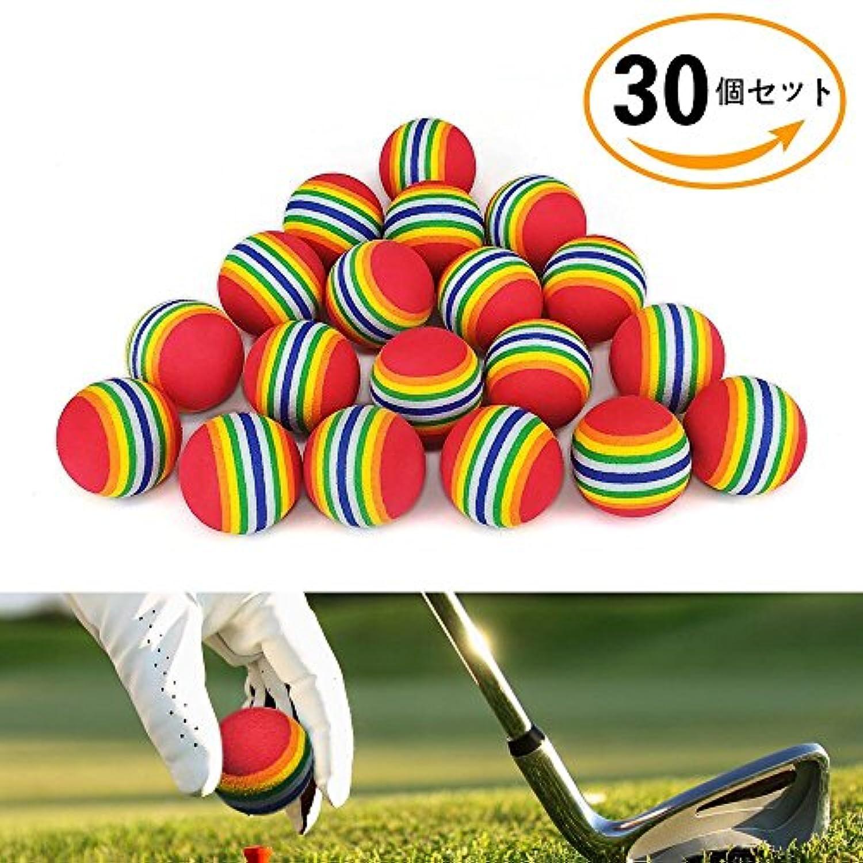Doutop 練習用 ゴルフボール ウレタンボール 30個セット 屋内 トレーニング Practice Golf カラフル レインボー 虹色