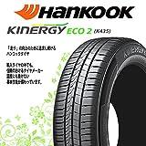 【4本セット】 145/80R13 HANKOOK(ハンコック) KINERGY ECO 2(キナジーエコツー) K435 新品ノーマル(普通)タイヤ * 非対称パターンの特性で、偏摩耗の抑制、直進安定性の向上、ふらつき防止